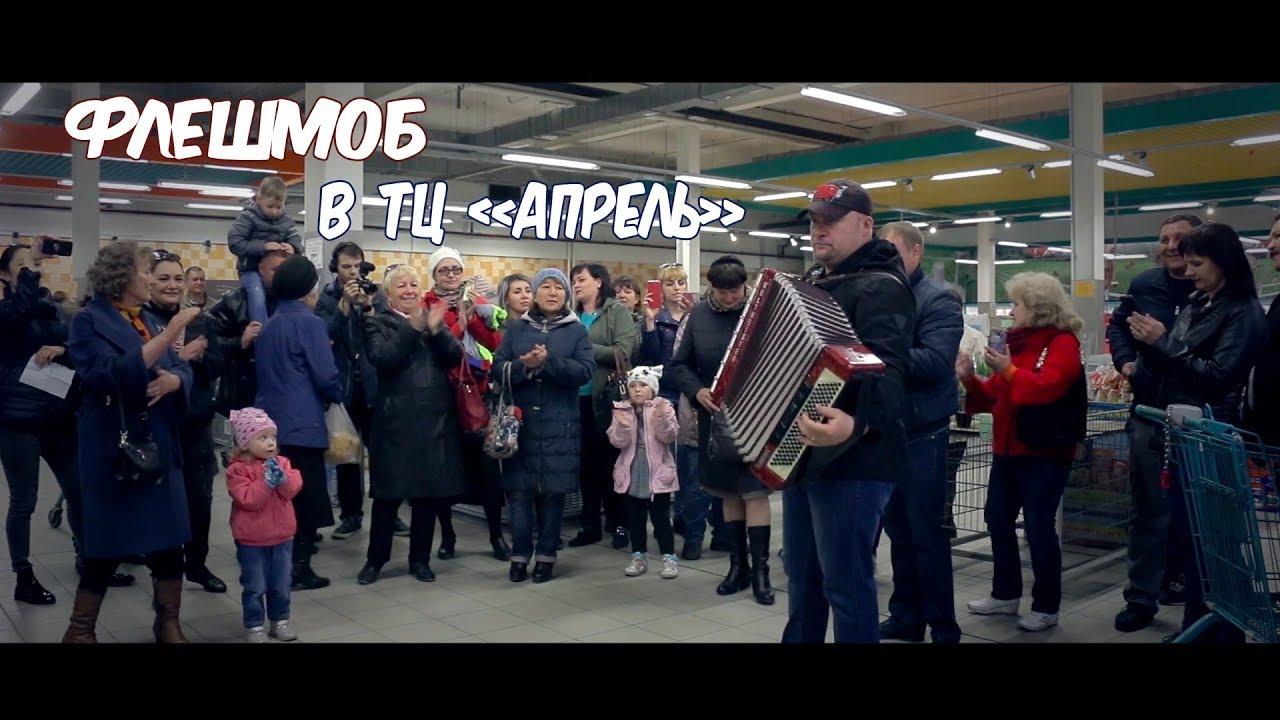 Флешмоб, посвященный Дню Победы, в Казахстане