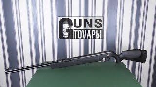 Пневматическая винтовка Norica Dream Hunter от компании CO2 - магазин оружия без разрешения - видео