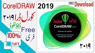 CorelDRAW Graphics Suite 2019 Activation | 100% Safe