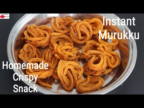 Instant Murukku Recipe With Urad Dal & Rice Flour – Urad Dal Chakli Recipe