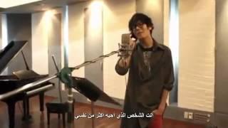 No Min Woo - Can I Love You (Midas OST) [Arabic sub]