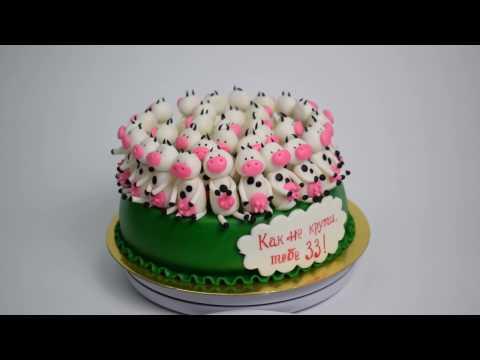 Торт на заказ 33 коровы ко дню рождения (Tortlend.ru)