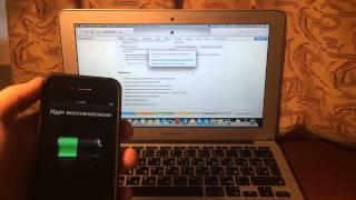 Как перекинуть данные с iPhone на iPhone