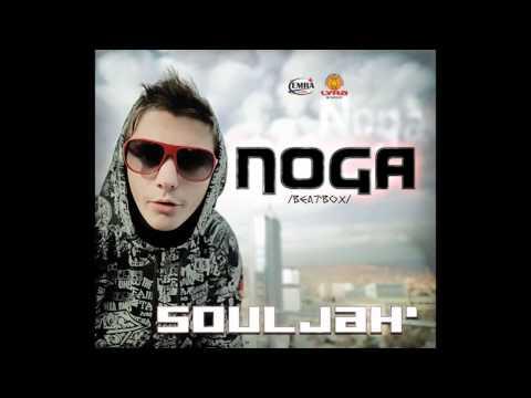Elita 5 Feat Noga Beatbox & Gold-Ag - Qka mka syri