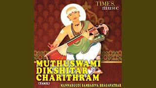 Muthuswami Dikshitar Charithram
