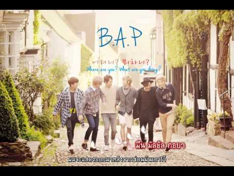 [Thaisub] B.A.P - Definitely Today (오늘은 꼭)