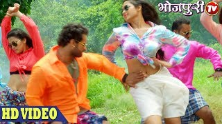 Khesari Lal Yadav, Kajal Raghwani का New Song | Roop यौवन Ki Sagro Dhan | 2018 का HIT Movie Song