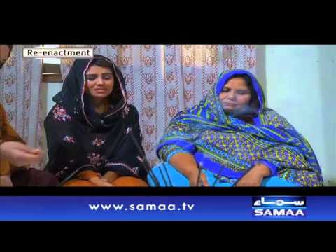 Lawaris Laash - Wardaat – 24 Feb 2016