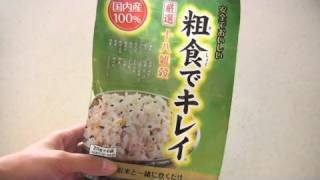 Rice Haul for a Healthy Diet 雑穀米とマンナンヒカリの炊き方