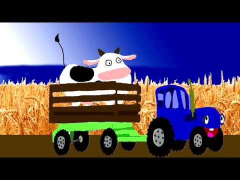 Песенки для детей - По полям Едет Трактор Осень - мультики про машинки