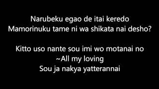 Yui - Rolling Star + Lyrics (Romaji) + English