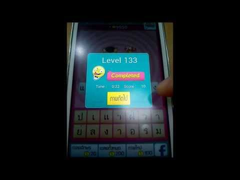 Video of Emoji Word