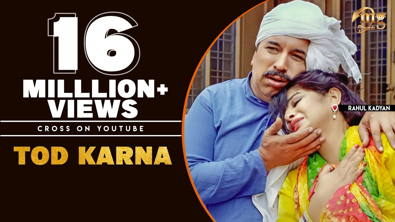 Tod Karna   Joginder Kundu  Anny Bee  Dpk   Latest Haryanvi Songs Haryanvi 2019   Mg Records Video,Mp3 Free Download