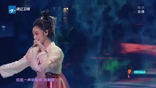 [Thịnh điển mùa thu 2019 - Đài Truyền Hình Chiết Giang] Tỳ Bà Hành (琵琶行) - La Vân Hi