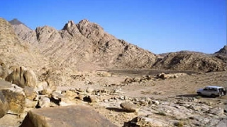 Tur Dağı Hakkında Bilgi | Kayıp Dualar