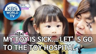 My toy is sick… Let's go to the toy hospital [The Return of Superman/2019.09.29]
