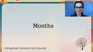 Greek Online Lessons | A2 | Months