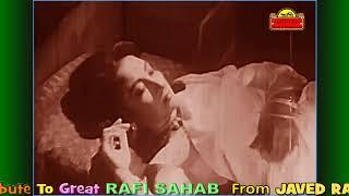 RAFI SAHAB~Film SUHAGAN~{1964}~Mere Pyar Mein Tujhe