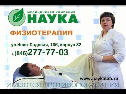 Лечения простатита в уринотерапии