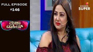 Aparanji - 22nd June 2019 - ಅಪರಂಜಿ - Full Episode