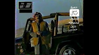 تحميل اغاني محمد البلوشي احب السمره MP3