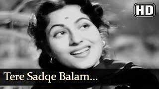 Tere Sadqe Balam (HD) -Amar Song - Dilip Kumar   - YouTube