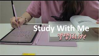 STUDY WITH ME  갤럭시탭 S6 라이트필기, Galaxy Tab S6 Lite(no music) 우리 같이 공부해요