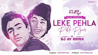 LEKE PEHLA PEHLA PYAR | AY REMIX | Sunix Thakor Visuals