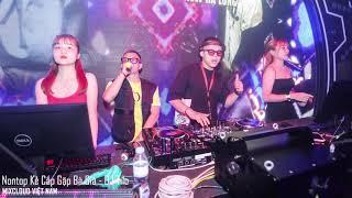 「DJ Tilo 2020」Kẻ Cắp Gặp Bà Già - Đưa Tay Đây Nào - TikTok Remix Set Nhạc Bốc Đầu Tilo 2020