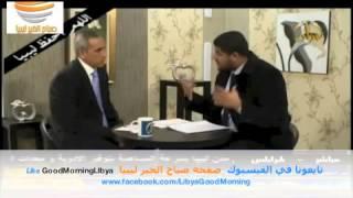 قناه فزان- نبيل السوكني في لقاء مع الناطق الرسمي للمجلس المحلي الكفره صالح هيبة حول أحداث الجنوب