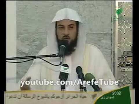 السابقون في رمضان ~ الشيخ محمد العريفي 3-6