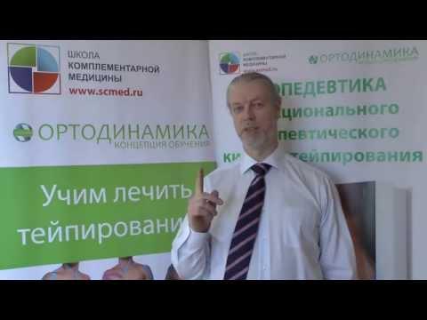 การผ่าตัดกระดูกของหัวแม่มือขา Chelyabinsk