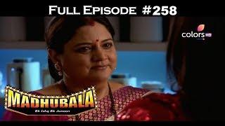 مشاهدة وتحميل فيديو Madhubala Full Episode 248 With English