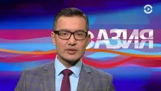 Азия: что будет с Атамбаевым?