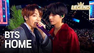 BTS (방탄소년단) - HOME