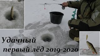 Блоги о рыбалке башкирия ноябрь 2020