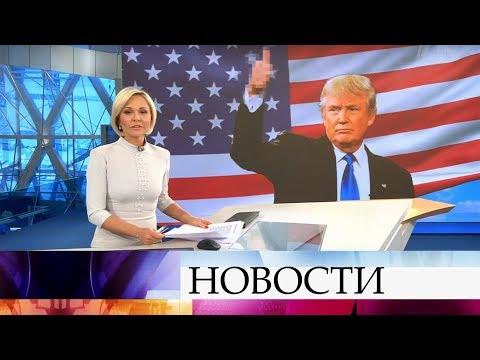 Выпуск новостей в 18:00 от 06.02.2020 видео