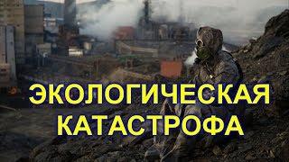Мусорные бунты под Казанью. Люди боятся отравленного воздуха