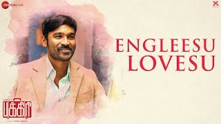 Engleesu Lovesu - Official Video Song