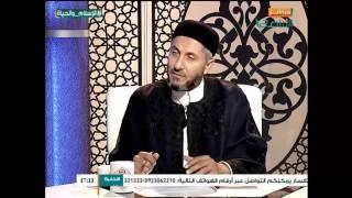 الإسلام والحياة | 21 - 11 - 2015
