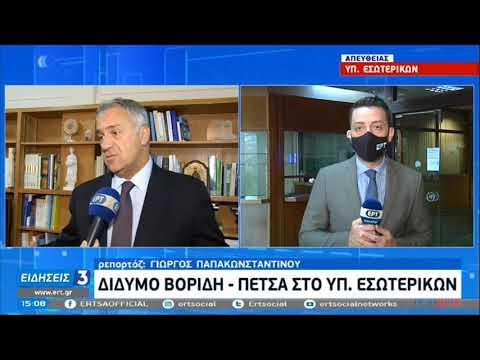 Ανασχηματισμός: Δίδυμο Βορίδη – Πέτσα στο υπουργείο Εσωτερικών | 04/12/2021 | ΕΡΤ
