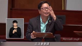黃毓民:如果香港人的民主,要靠中共的『恩賜』,搞條毛咩!
