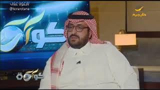 """سعود السويلم : دخلنا في مفاوضات مع """"العابد وعطيف"""" وإتفقنا معهم ولم يردنا إلا ميثاق الشرف"""