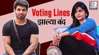 Bigg Boss Marathi 2: ४ सदस्य नॉमिनेशन मध्ये असताना Voting Lines झाल्या बंद  | Lehren Marathi
