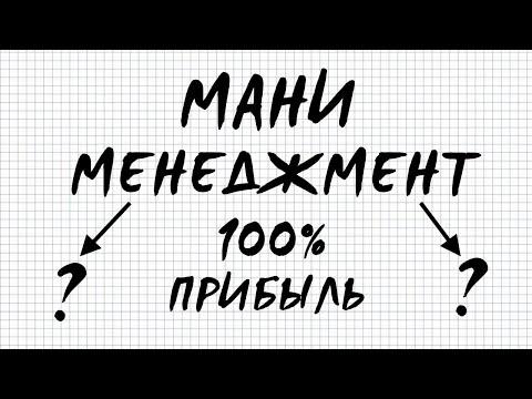 Как заработать с помощью перевода денег