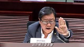 黃毓民:立法會是一個兇狠的地方,署長可能不習慣,但我們是沒有惡意的。