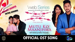 MUTUKO MAANJHMA.... SURAJ TAMANG | OST Arranged Love (WEBSERIES)