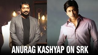 Shah Rukh Khan Was The Luckiest Anurag Kashyap  7th Jagran Film Festival  Latest Bollywood News