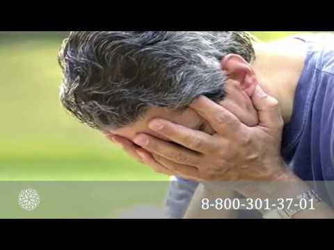 Ограничения при лечении простатита