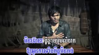 [ Town VCD Vol 29 ] Tgnai Sa'ek Oun Ka - Khem (Khmer MV) 2013